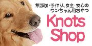knots shop
